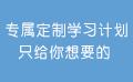 湖南医考,湖南执业药师考试,湖南执业医师考试
